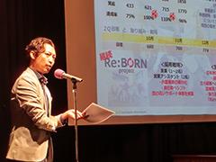 事業部発表02