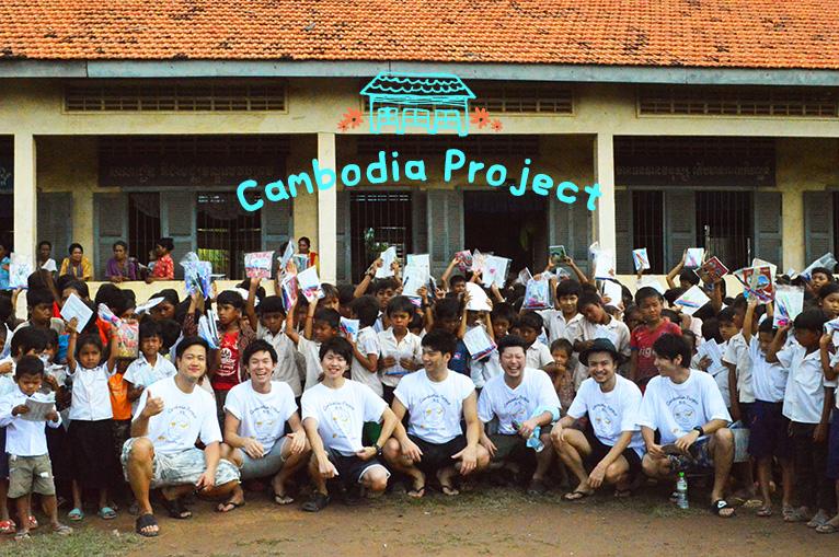 cambodia01