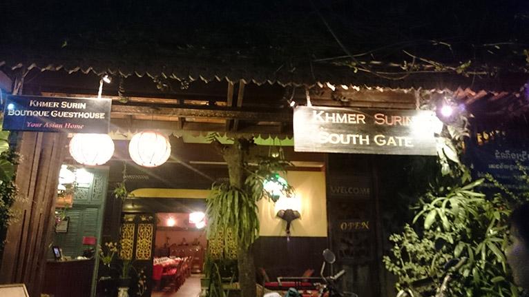カンボジア料理①