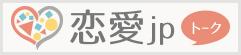 renai_talk_logo